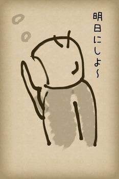 20110616_030719_000.jpg