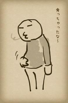 20110617_225750_000.jpg