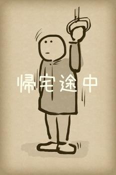 20110619_164717_000.jpg
