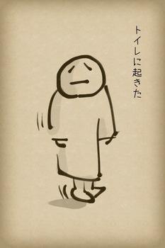 20110621_045710_000.jpg